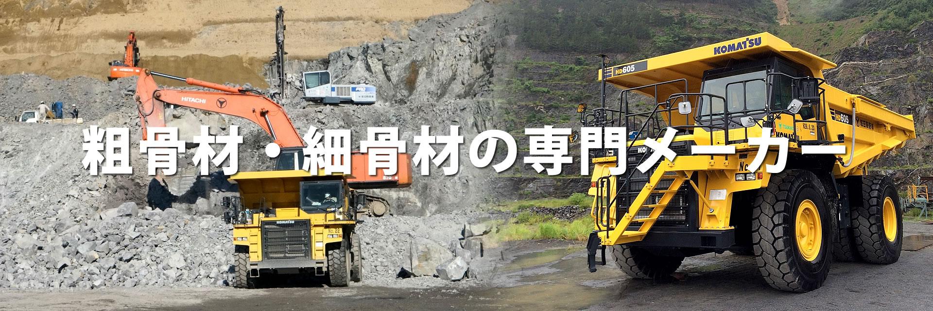 塚田陶管 株式会社